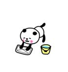 にっこりパンダ1【日常1】(個別スタンプ:04)