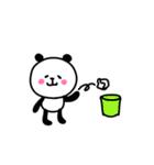 にっこりパンダ1【日常1】(個別スタンプ:05)