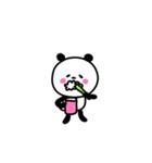 にっこりパンダ1【日常1】(個別スタンプ:07)