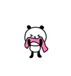 にっこりパンダ1【日常1】(個別スタンプ:08)