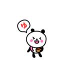 にっこりパンダ1【日常1】(個別スタンプ:09)