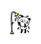 にっこりパンダ1【日常1】(個別スタンプ:10)