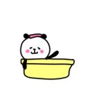 にっこりパンダ1【日常1】(個別スタンプ:12)
