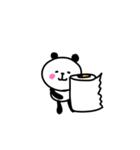 にっこりパンダ1【日常1】(個別スタンプ:14)