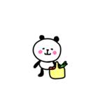 にっこりパンダ1【日常1】(個別スタンプ:15)