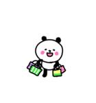 にっこりパンダ1【日常1】(個別スタンプ:16)