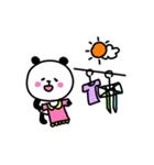 にっこりパンダ1【日常1】(個別スタンプ:17)