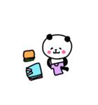 にっこりパンダ1【日常1】(個別スタンプ:18)