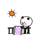 にっこりパンダ1【日常1】(個別スタンプ:19)