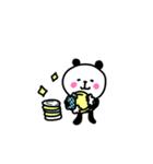 にっこりパンダ1【日常1】(個別スタンプ:20)