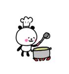 にっこりパンダ1【日常1】(個別スタンプ:21)