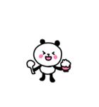 にっこりパンダ1【日常1】(個別スタンプ:24)