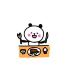 にっこりパンダ1【日常1】(個別スタンプ:25)