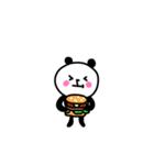 にっこりパンダ1【日常1】(個別スタンプ:27)