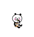 にっこりパンダ1【日常1】(個別スタンプ:28)