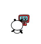 にっこりパンダ1【日常1】(個別スタンプ:30)