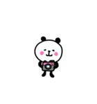 にっこりパンダ1【日常1】(個別スタンプ:31)