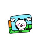 にっこりパンダ1【日常1】(個別スタンプ:32)