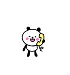 にっこりパンダ1【日常1】(個別スタンプ:33)
