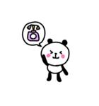 にっこりパンダ1【日常1】(個別スタンプ:34)