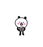 にっこりパンダ1【日常1】(個別スタンプ:35)