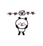 にっこりパンダ1【日常1】(個別スタンプ:36)
