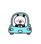 にっこりパンダ1【日常1】(個別スタンプ:37)