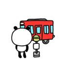 にっこりパンダ1【日常1】(個別スタンプ:38)