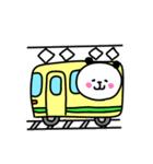 にっこりパンダ1【日常1】(個別スタンプ:39)