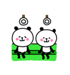 にっこりパンダ1【日常1】(個別スタンプ:40)