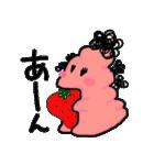もじゃりーむ(個別スタンプ:35)