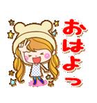 トモダチトーク★カノジョ【デカ文字パック(個別スタンプ:02)