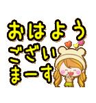 トモダチトーク★カノジョ【デカ文字パック(個別スタンプ:03)