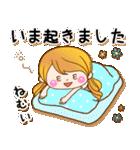 トモダチトーク★カノジョ【デカ文字パック(個別スタンプ:04)