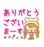 トモダチトーク★カノジョ【デカ文字パック(個別スタンプ:06)