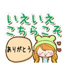 トモダチトーク★カノジョ【デカ文字パック(個別スタンプ:07)