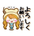 トモダチトーク★カノジョ【デカ文字パック(個別スタンプ:08)