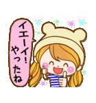 トモダチトーク★カノジョ【デカ文字パック(個別スタンプ:10)