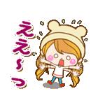 トモダチトーク★カノジョ【デカ文字パック(個別スタンプ:11)