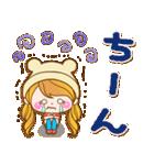 トモダチトーク★カノジョ【デカ文字パック(個別スタンプ:12)