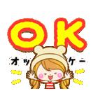 トモダチトーク★カノジョ【デカ文字パック(個別スタンプ:13)