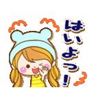 トモダチトーク★カノジョ【デカ文字パック(個別スタンプ:14)