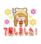 トモダチトーク★カノジョ【デカ文字パック(個別スタンプ:15)