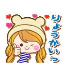 トモダチトーク★カノジョ【デカ文字パック(個別スタンプ:16)