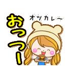 トモダチトーク★カノジョ【デカ文字パック(個別スタンプ:17)