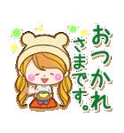 トモダチトーク★カノジョ【デカ文字パック(個別スタンプ:18)