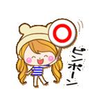 トモダチトーク★カノジョ【デカ文字パック(個別スタンプ:19)
