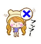 トモダチトーク★カノジョ【デカ文字パック(個別スタンプ:20)