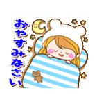 トモダチトーク★カノジョ【デカ文字パック(個別スタンプ:21)