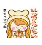 トモダチトーク★カノジョ【デカ文字パック(個別スタンプ:25)